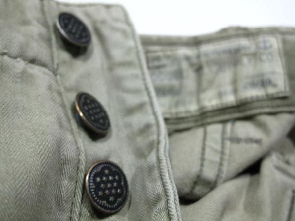 RRL Military Pant